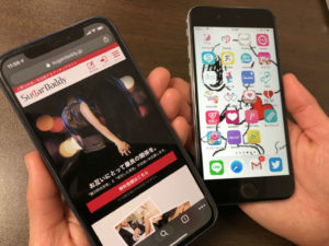 アプリとシークレットモード