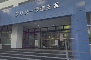 LIONの事務所