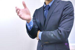 長崎でパパ活している男性の特徴
