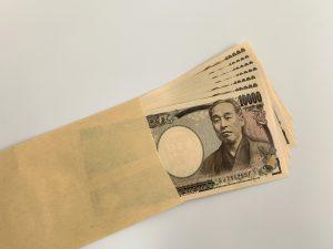 お手当は月20万〜100万円でした!